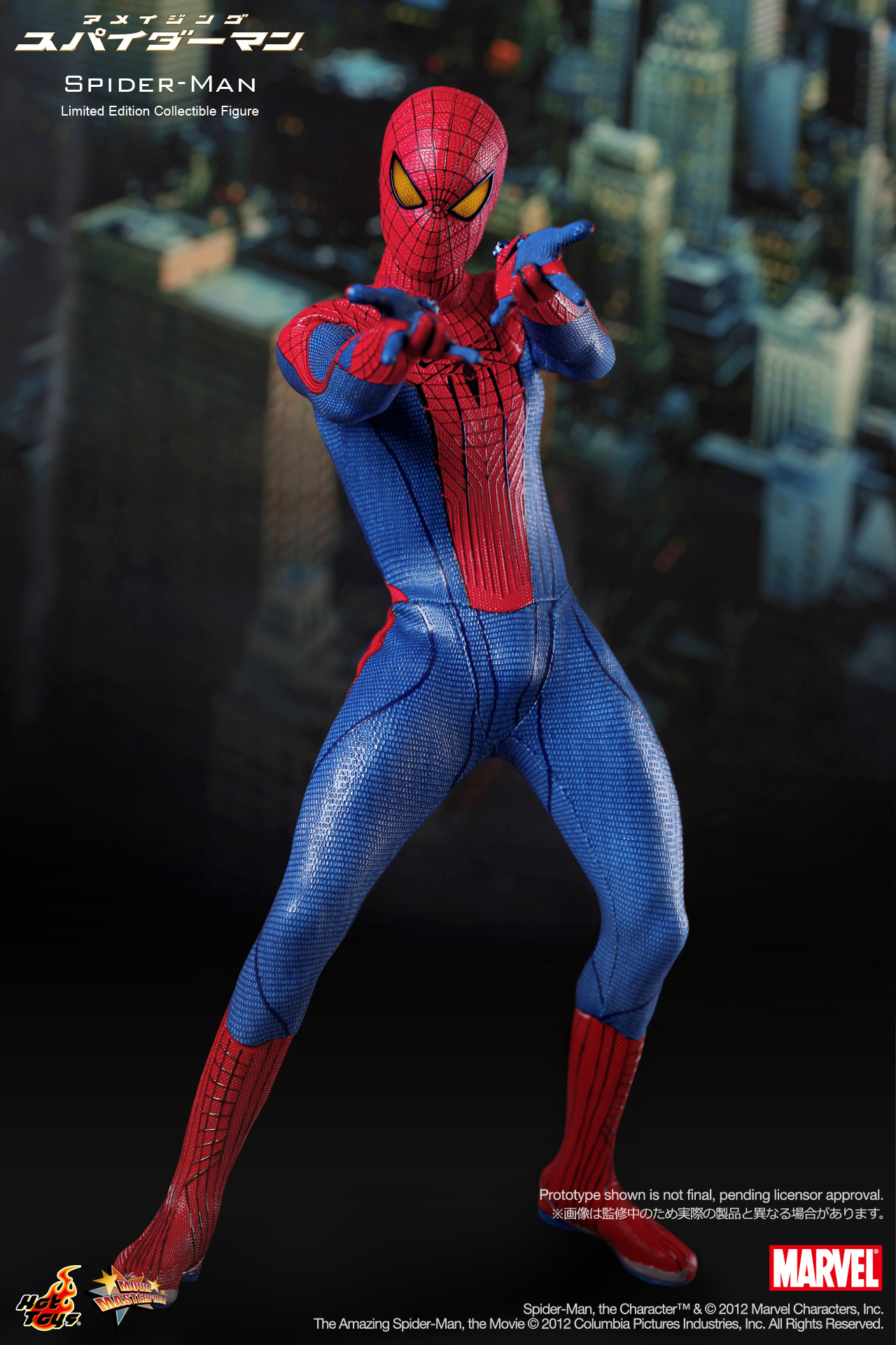 Thread: Hot Toys - MMS179 - The Amazing Spider-Man: 1/6th scale Spider-Man
