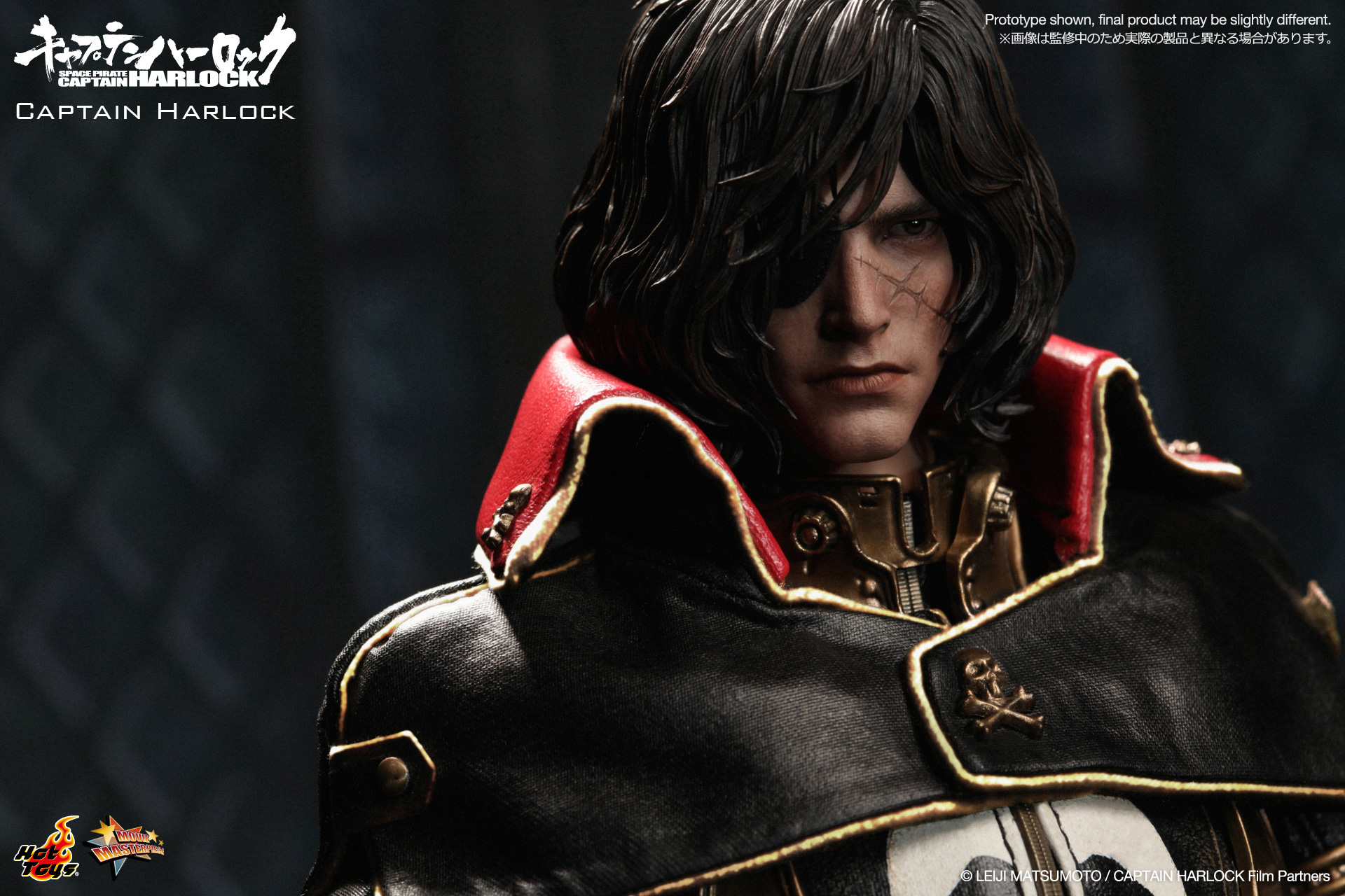 1 6 hot toys mms 222 223 space pirate captain harlock - Anime pirate wallpaper ...