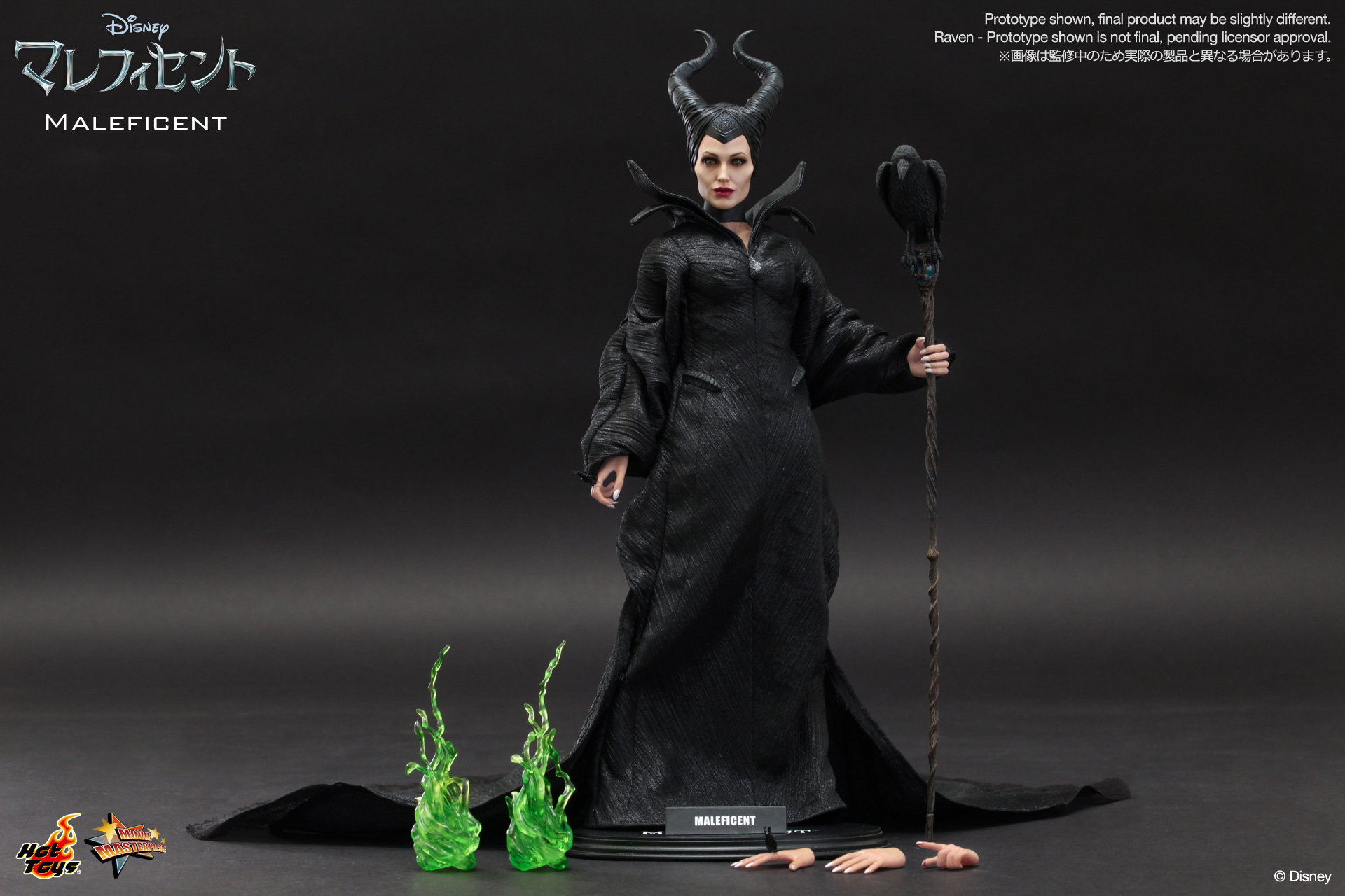 http://www.hottoys.jp/catalog/swfdata/ht3429/imgview_image/up_13.jpg