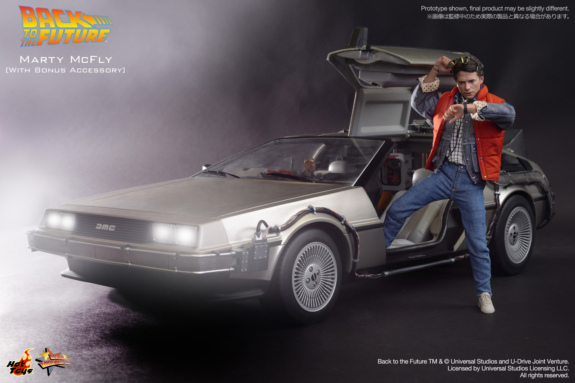 Marty mcfly future date in Brisbane